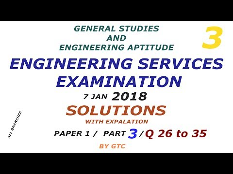 Engineering Services Examination 2018 Solution #3 ( Paper 1 GS ) ESE2018