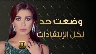 بالفيديو- نادين الراسي تكشف تفاصيل خطوبتها