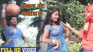 Lai Chal Vahi Desh Rangida Chunariya Bidesiya Nirgun Virendra Chauhan Harsh Smotret Onlajn