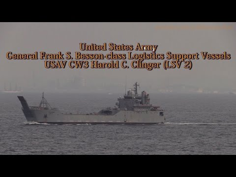 General Frank S. Besson-class Logistics Support Vessels: USAV CW3 Harold C. Clinger (LSV 2)