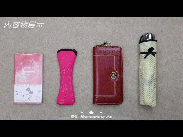 Z-15.u148 外雙口袋包
