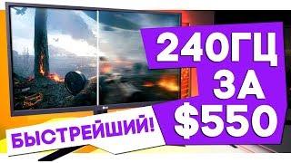 САМЫЙ БЫСТРЫЙ МОНИТОР от LG - 27GK750F - Только для киберспортсменов
