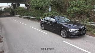 BMW X7 - Auto Hold