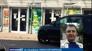 Разследване: Злоупотреби на кмета на Видин