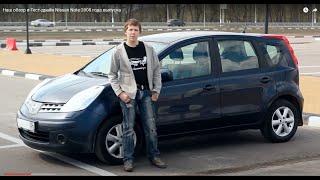 Наш обзор и Тест-драйв Nissan Note 2008 года выпуска