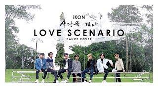 Download lagu [SARAWAK, MALAYSIA] LOVE SCENARIO (사랑을 했다)  _ iKON Ι Dance Cover by MAJOR (Majority x Minoris)