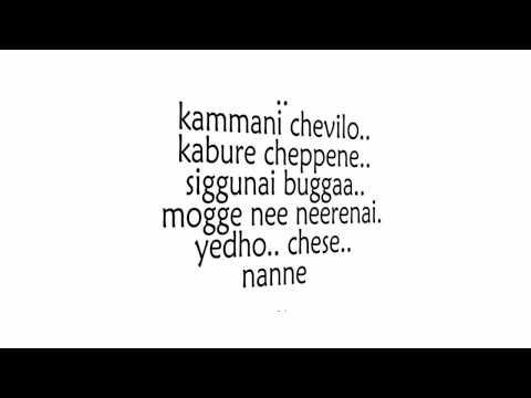 Evaree Ammayani (lyrics) - Nice Telugu Song - Nene Ambani