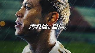【Mr.Children】CMソング集 1993~2018 【ミスチル】