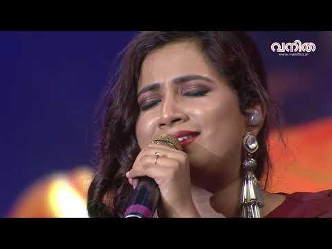 Shreya Ghoshal Live Performance At Vanitha Film Award 2018