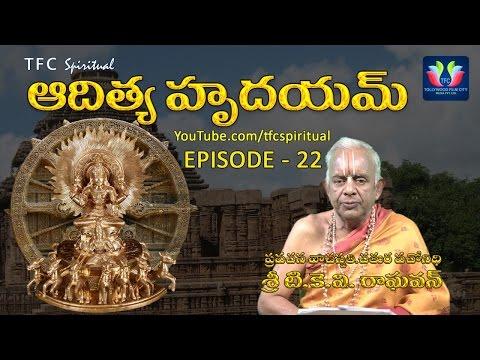 Powerful Aditya Hrudayam Stotram to attain good healthy life || by Sri TKV Raghavan || Episode 22