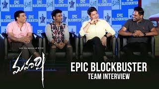 Download Maharshi Epic Blockbuster Team Interview - Mahesh Babu | DSP | Dil Raju | Vamshi Paidipally Mp3 and Videos