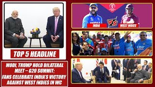 Top 5 Headlines: Modi, Trump hold bilateral meet;Fans Celebrate India's Victory Against West Indies