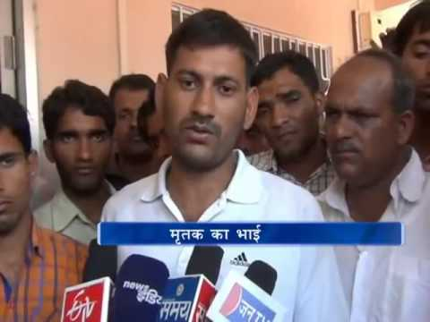Kuchaman City: Man thrashed by goons dies at hospital