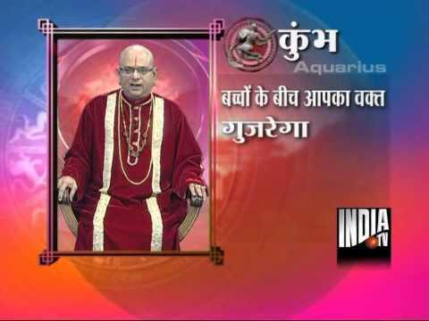 Bhavishyavani  (13/06/2011)