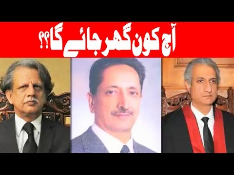 Panama Ka Hungama - Final Round Start - Headlines - 10:00 AM - 17 July 2017