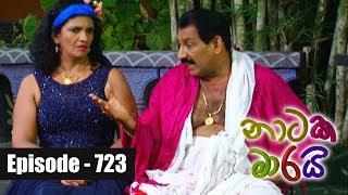 Naataka Maarai - Ep 723 | Sithu Kaalla ( 06-04-2018 ) Thumbnail