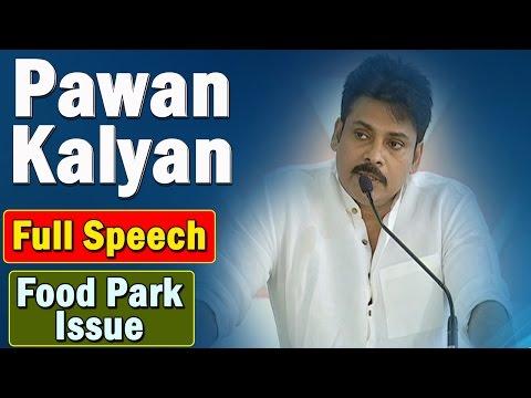 Pawan Kalyan Speech on Godavari Mega Food Park Issue    Hyderabad  NTV