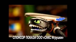 Dragons Игрушка Большой Беззубик - в продаже на TOY RU