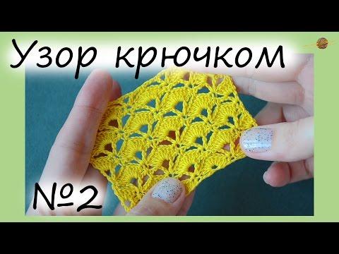 13 15 alinavjazet ажурный узор крючком ракушки