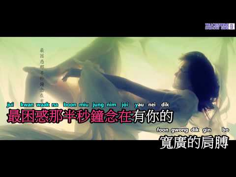 [KTV/PINYIN] Jinny Ng - Love Is Not Easy