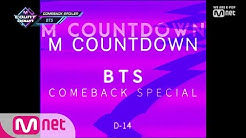 bts comeback show mnet - Free Music Download