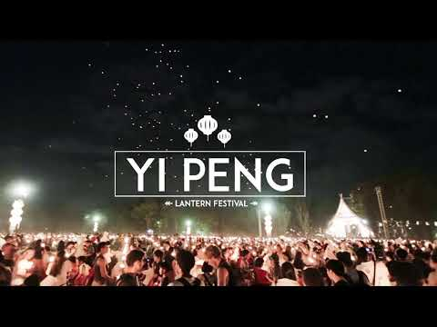 Beautiful Lantern Festival - Yi Peng - Thailand Holiday - Chiang Mai