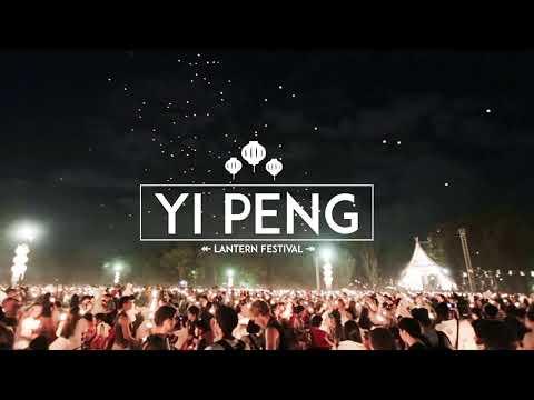 Beautiful Lantern Festival - Yi Peng - Thailand Holiday - Chiang Mai