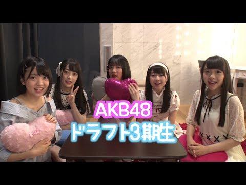D3チャンネル!「ペチャリブレで遊んでみた!」編 / AKB48[公式]