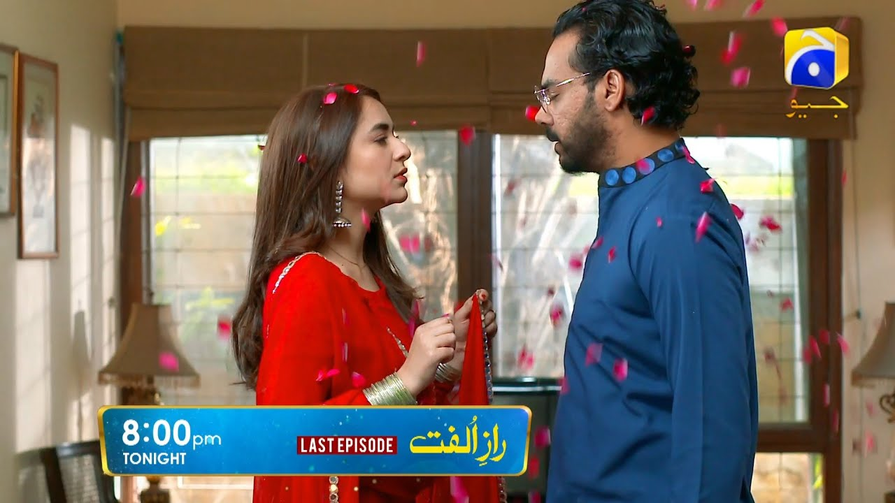 Download Raaz-e-Ulfat Last Episode Today at 8:00 PM only on HAR PAL GEO