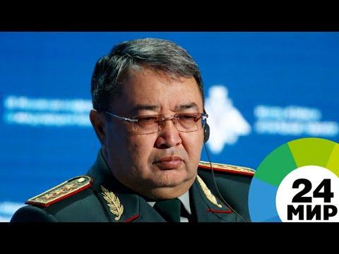 Исторический визит: министр обороны Казахстана посетил Кыргызстан - МИР 24