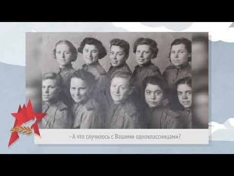 Реброва  (Подгороднева)  Ксения Васильевна. Республика Башкортостан ГО  г. Кумертау