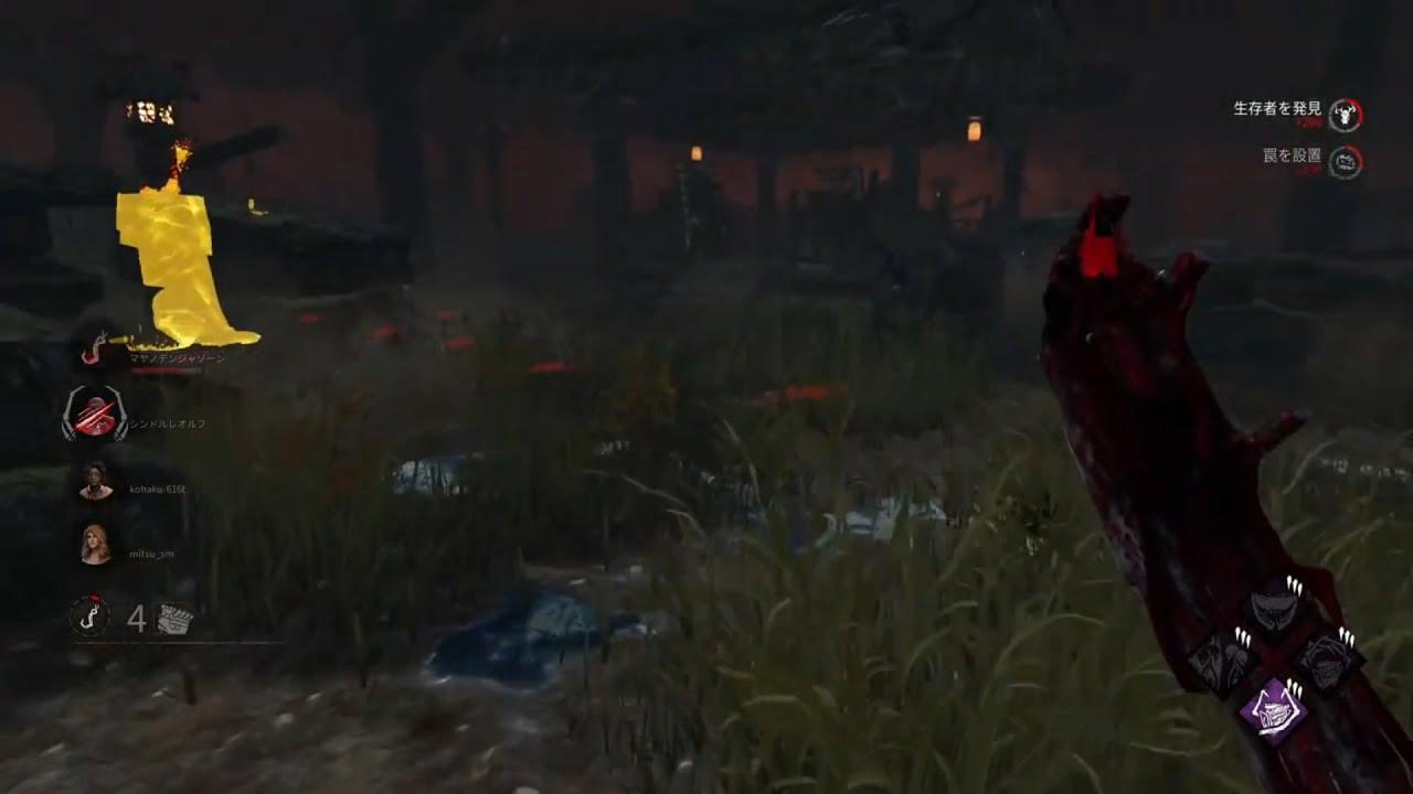 【DBD】トラッパーで最強過ぎる戦い方が発見されてしまった件...