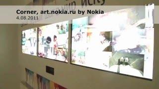 видео Мультимедиа Арт Музей, Москва | Выставки | Александр Родченко - Опыты для будущего