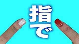【チャンネル登録おねがいします!】 http://goo.gl/gmhWoY 日本エレキ...