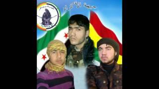 YPG Ehras