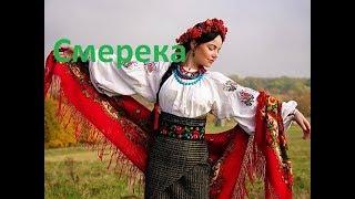 Смерека - украинская песня. Видеоразбор на фортепиано.