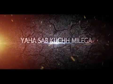 BHOOMI FULL MOVIE 2017 SANJAYDUTT LINK