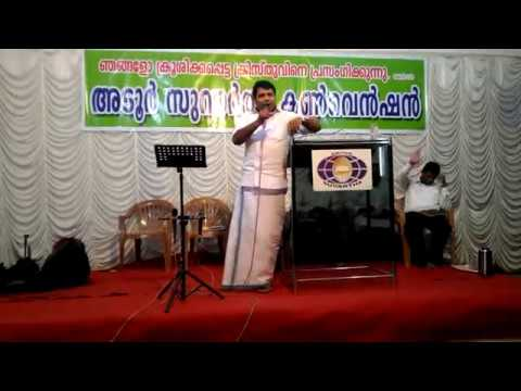 Adoor Suvartha Convention Aji Antony Ranni Day 1