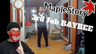 3rd Job BAYBEE - Maplestory (PC) Live Stream and More
