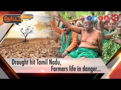 Nerpada Pesu: Drought Hit Tamil Nadu, Farmers life in Danger | 18/03/2017 | Puthiya Thalaimurai TV