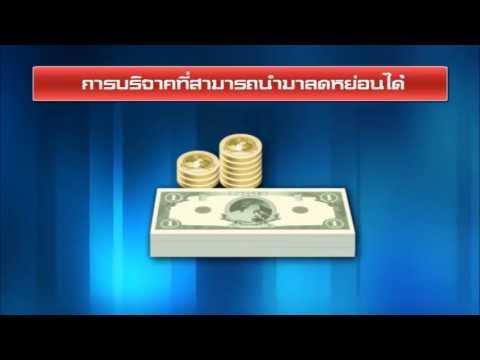 KM-บริจาคอย่างไร ลดหย่อนภาษีได้ 2 เท่า