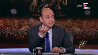 حوار عن تقييم دور أداء مجلس النواب فى حياة المواطن المصري بعد غلاء الأسعار - فى كل يوم