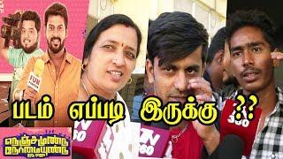 Nenjamundu Nermaiyundu Odu Raja public review | nnor public review | nnor public opinion | rio raj