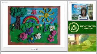 Методика обучения лепке дошкольников: виды, материалы, техники развития творческого воображения