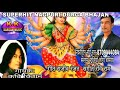 Kavi Kishan | नागपुरी माँ दुर्गा भंजन | संगीत रवि राम | new song |