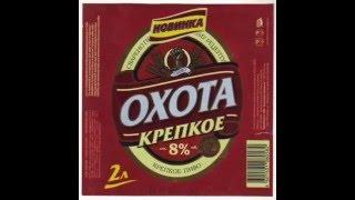 Охота Крепкое и сухарики Хрустим