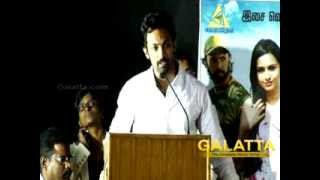 Kadhal Solla Aasai Audio and Trailer Launch - Part2
