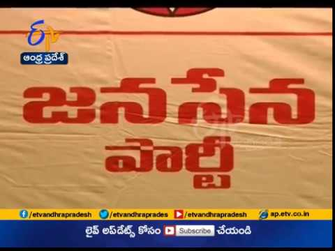 Pawan kalyan Response On Land Dispute In Guntur District