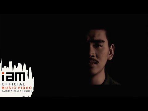 คงไม่ทัน - สงกรานต์ [Official MV]