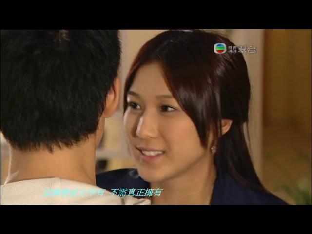 林峯-愛不疚 MV  鍾嘉欣與林峯版(80,90後電視回憶)